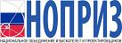 Президент НОПРИЗ - Посохин Михаил Михайлович 119019 , г. Москва, ул. Новый Арбат, д. 21, этаж 18. Телефон: 8 (495) 984-21-34, факс: 8 (495) 984-21-33 E-mail: info@nopriz.ru